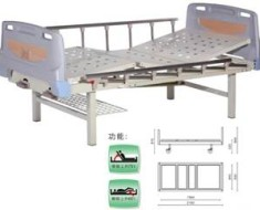 A427-1  Two Crank Three Folded Bed