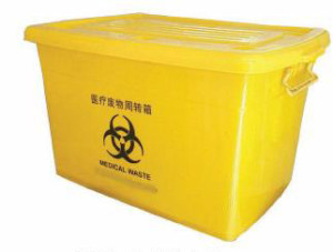 Medical Waste Delivery Carton
