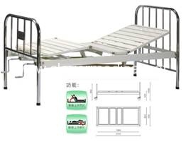 A406-1  Two Crank Three Folded Bed